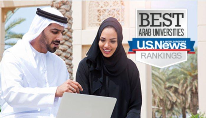 ترتيب الجامعات الجزائرية عربيا - 20 جامعة جزائرية ضمن أفضل 124 جامعة عربية