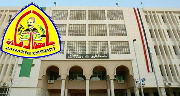 المجلات العلمية جامعة الزقازيق - جمهورية مصر العربية - الانتاج العلمي المصري