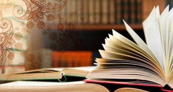 المخطـوط العربي الواقع والآفاق - ملتقى دولي - كلية الادلب و اللغات-جامعة المسيلة